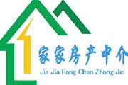 张家港家家房产信息