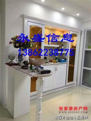 小城市新村4楼 140平方+自 豪华精装修 满五年 拎包入住房源相册