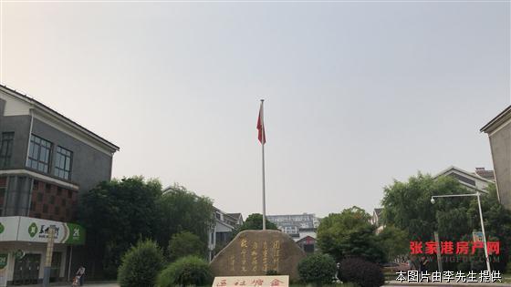 塘市花苑134平135W豪装黄金楼层房源相册