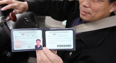 张家港10.8起驾驶证补换证业务将再添新窗口