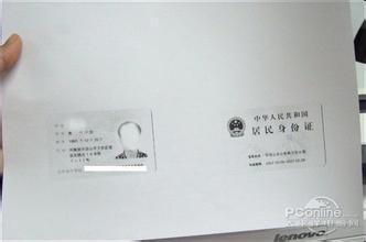 港市户申办因私出国护照 无需身份证复印件