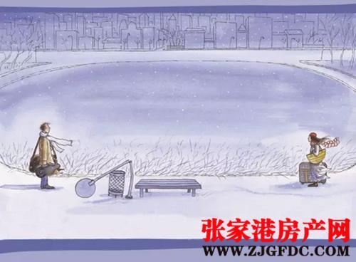 吾悦广场首届相亲会第一场圆满落下帷幕