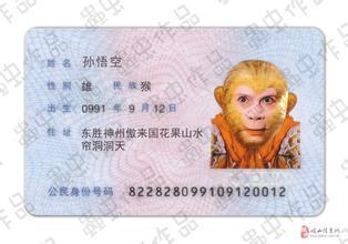 张家港小伙伴再也不用担心身份证拿不出手了
