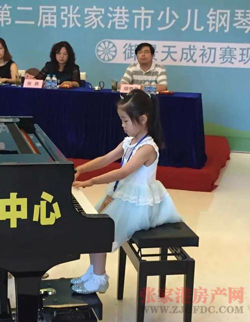 金宾士杯保利七彩夏日少儿钢琴大赛快乐开赛