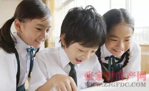 御景天成品名校助力 塘桥中心小学2015启用