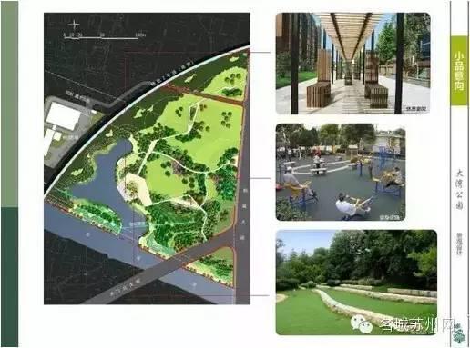 苏州将新建9.3万平超级大公园 11月免费开放