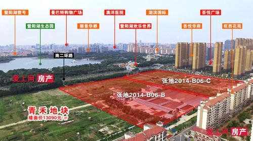 两宗新地块挂牌 楼面价10030、10100元/平米