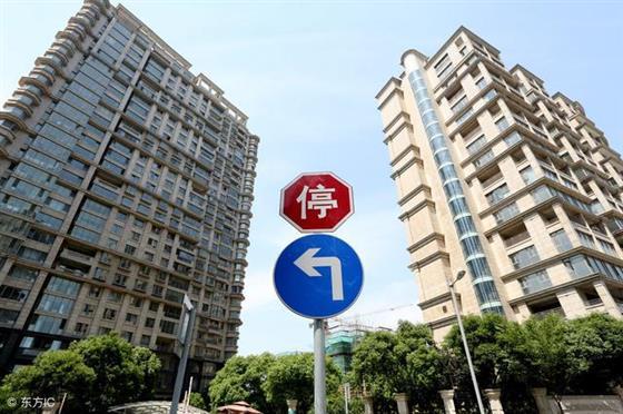 据说下半年楼市降温 哪些城市的房产将会提前进入泡沫时代?